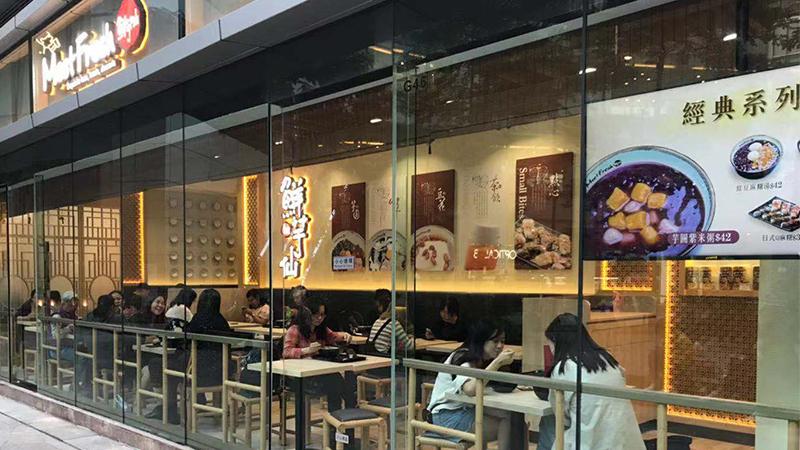 歡慶香港荃灣店開幕!