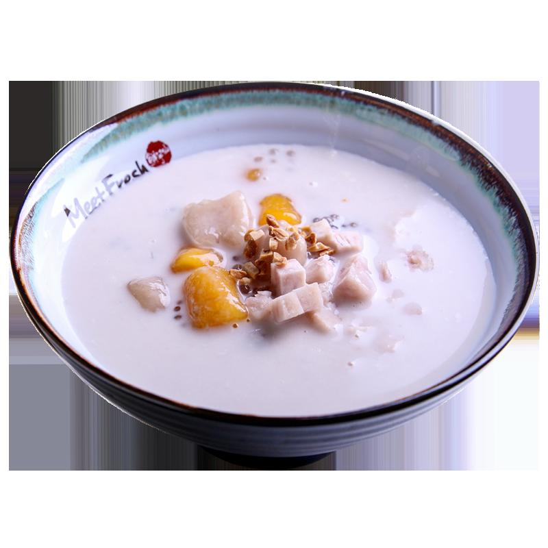 芋頭椰奶西米露-冬季新品─西米露系列